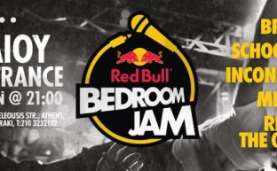 Red Bull Bedroom Jam - Judges Selection cover