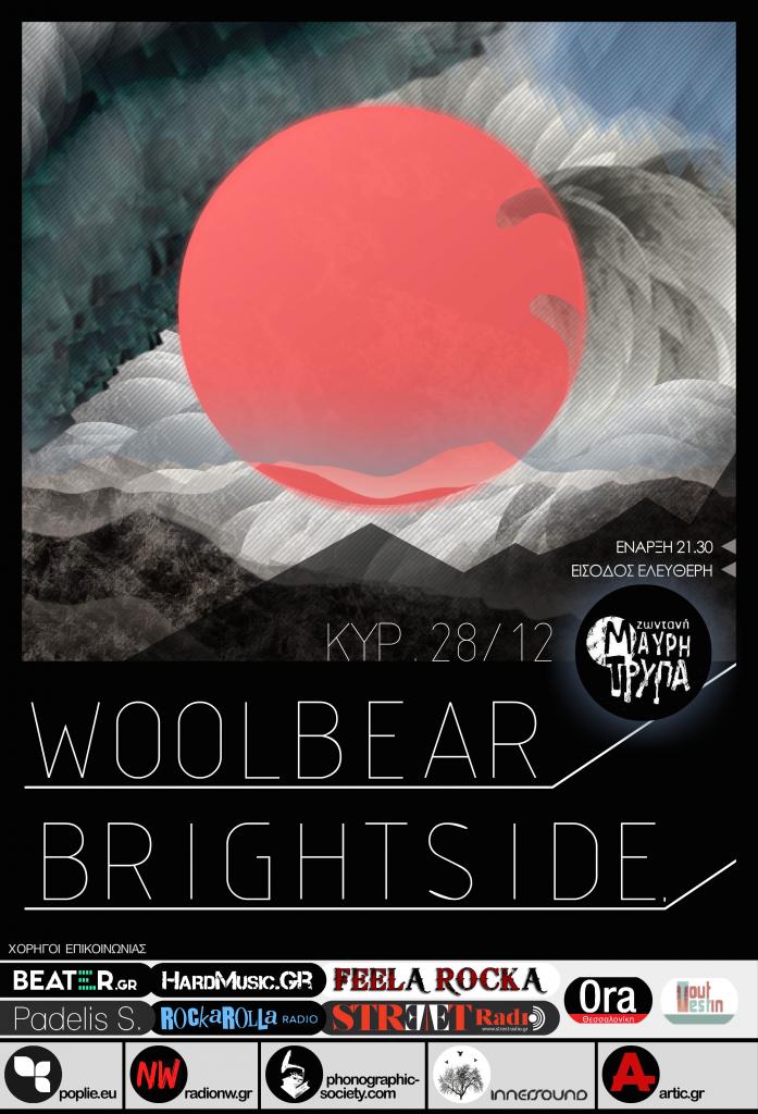 Woolbear + BrightSide.