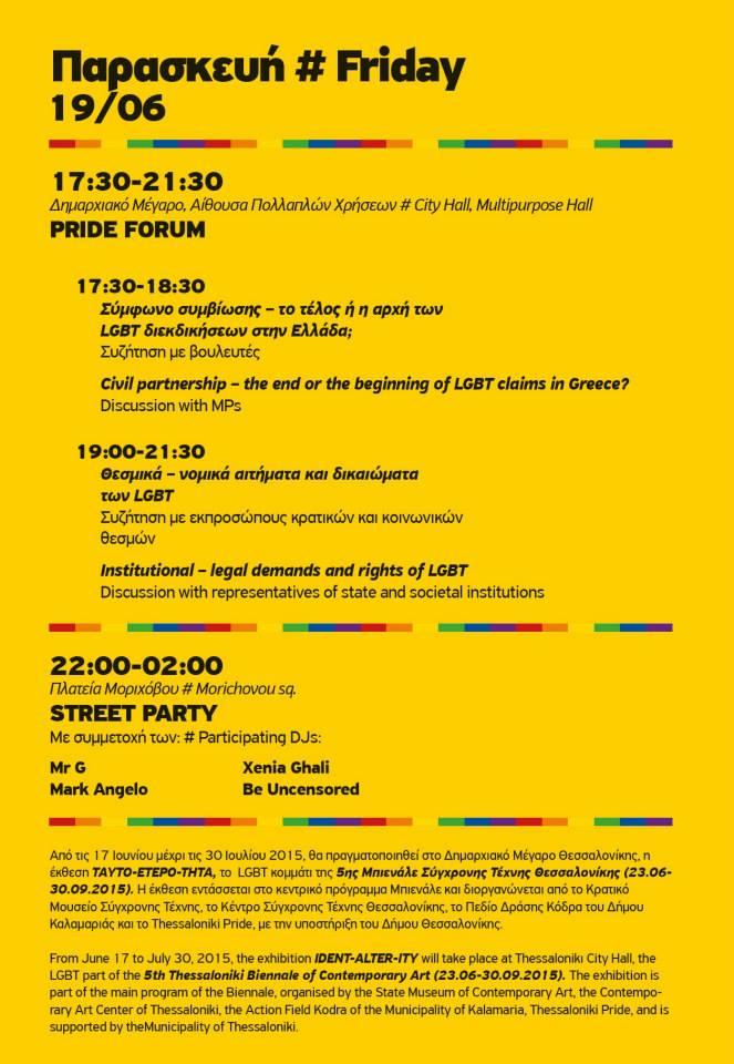 Pride [schedule] 02