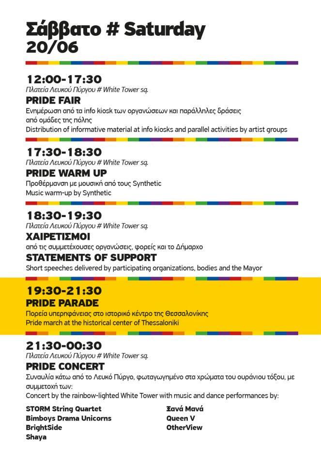 Pride [schedule] 03